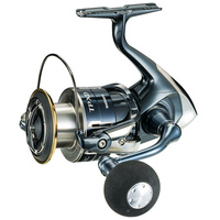 SHIMANO TWIN POWER XD 4000XG REEL